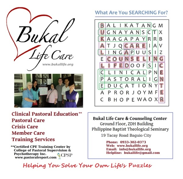 Bukal Banner pbts small b