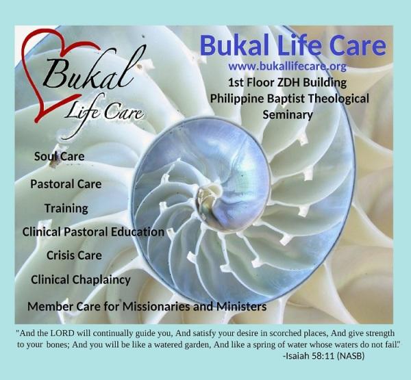 Bukal Poster 2016 small